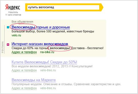 Раскрутка сайта в Звенигород продвижение сайта в Осинники